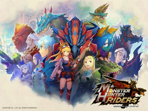 卡普空RPG手游《怪物猎人Riders》2月19日推出