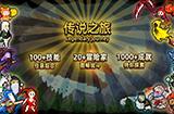 游戏日推荐  像素Roguelike弹幕闯关手游《传说之旅》