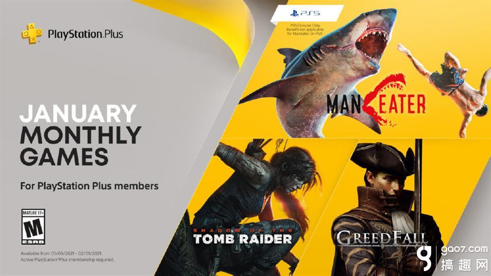 PS_Plus欧美服1月免游戏阵容公布__ps5近期购买同款游戏可自动退款