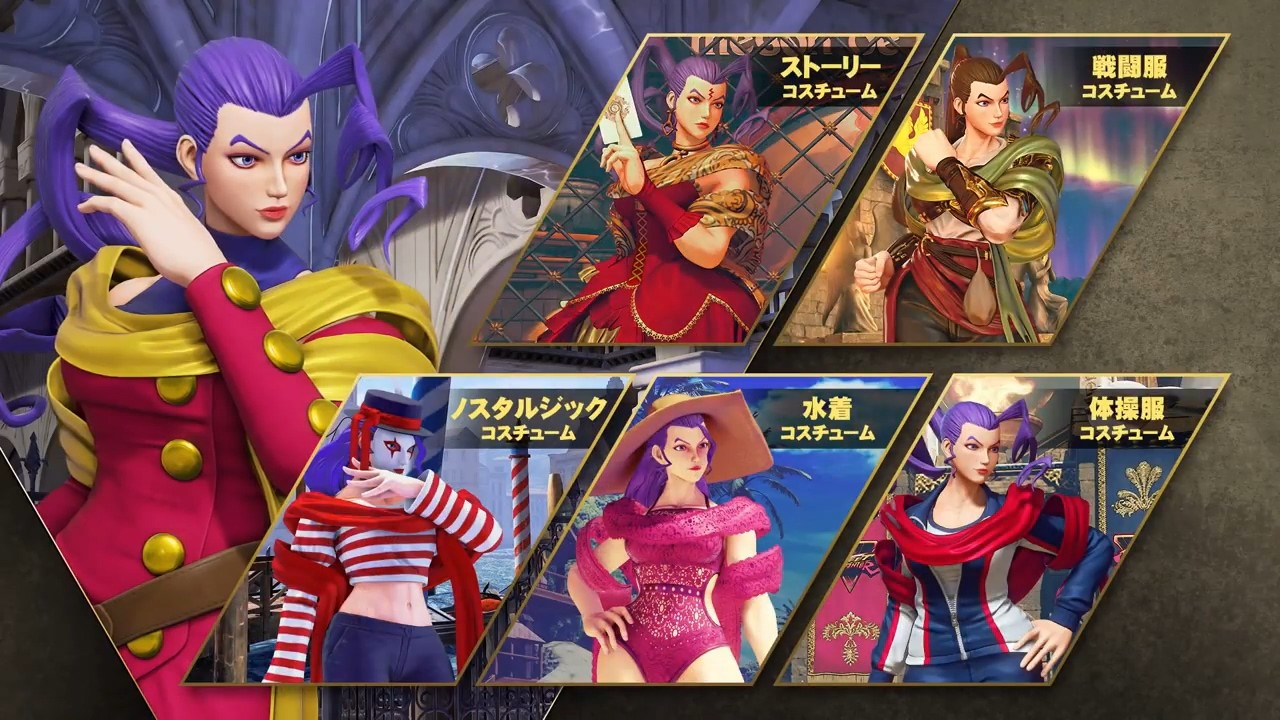 《街头霸王5》DLC角色占卜师ROSE参战