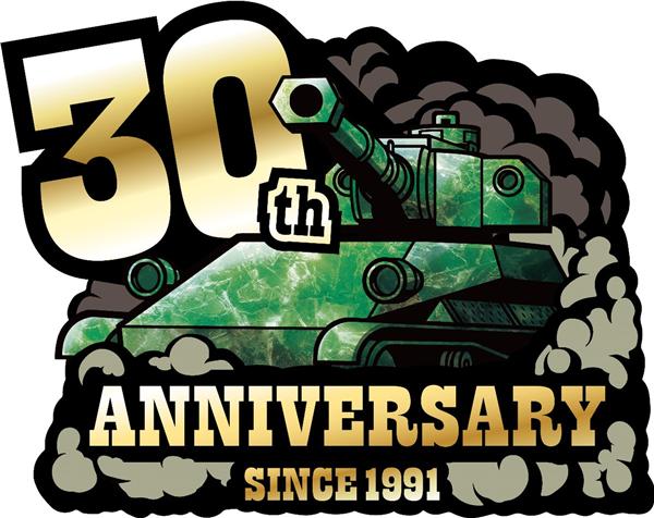 《重装机兵》诞生30周年直播5.23日举行-3.jpg