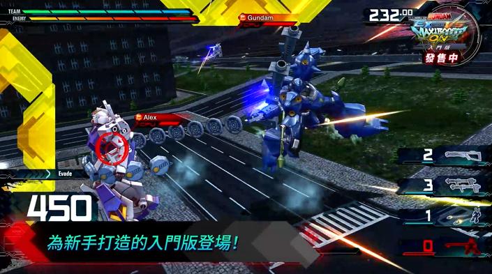 高达对战《MOBILE SUIT GUNDAM EXTREME VS. 极限爆发》入门版今日发售