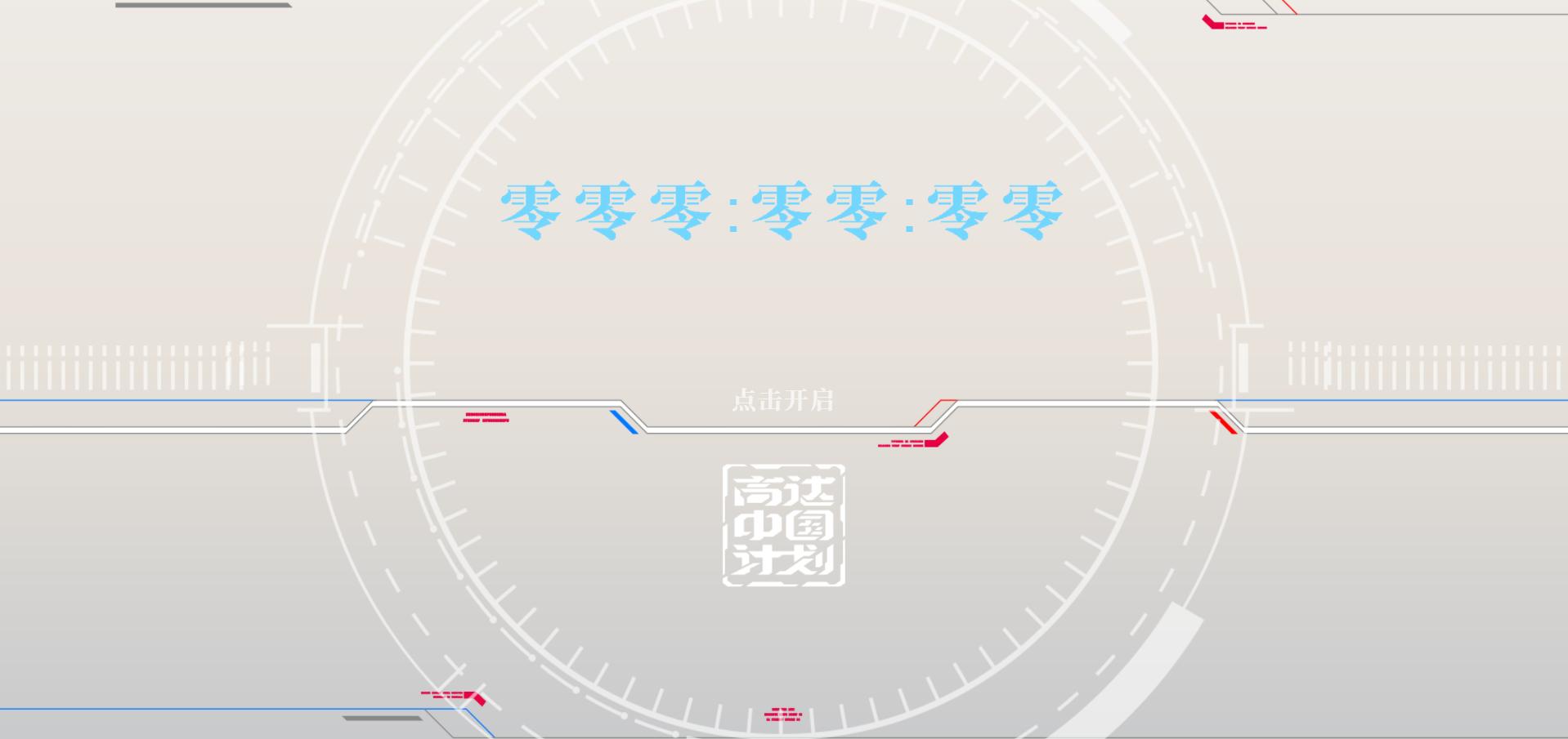 """万代""""高达G会发布会""""7月11日举行 尹正受邀参加"""
