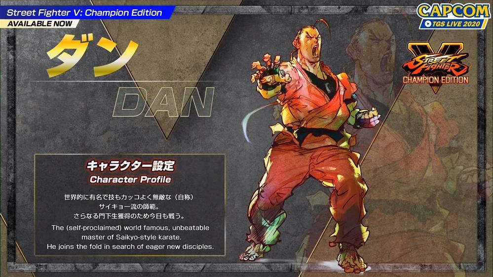 """《街头霸王5》DLC角色""""丹""""_明年2月推出"""
