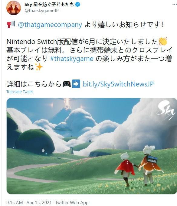 陈星汉《光遇》确定今年6月登陆NS 支持跨平台游玩