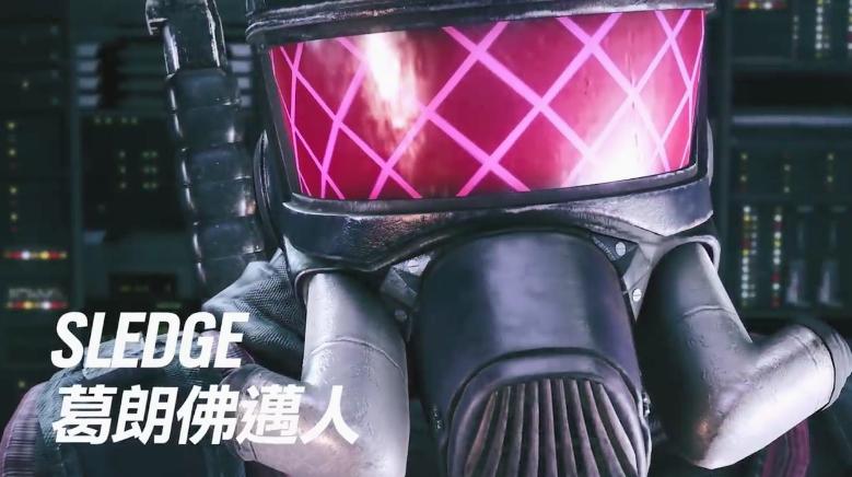 《彩虹六号:围攻》联动《瑞克与莫蒂》宣传片公开
