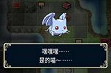 游戏日推荐  弹射战斗的像素RPG《心铠回忆》