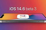 iOS14.6 Beta3 更新了什么  iOS14.6 Beta3更新内容及升级方法