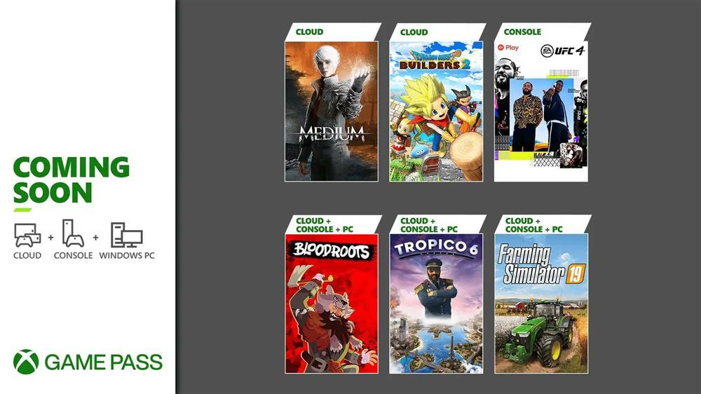 7月Xbox Game Pass游戏阵容公开