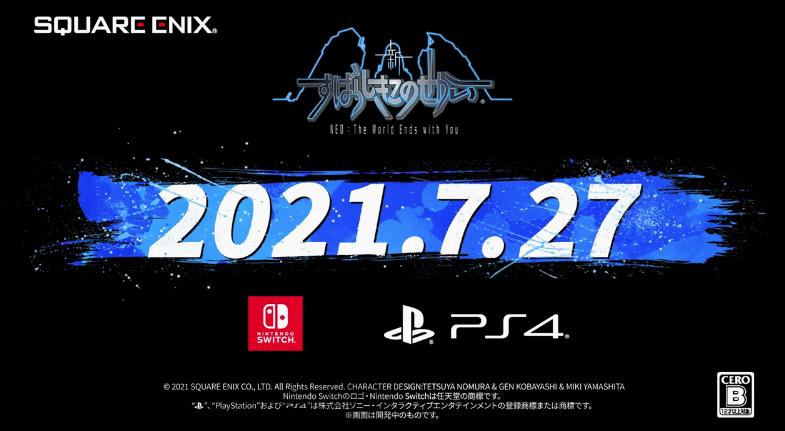 SE公布《新美妙世界》7月登PS4/NS平台