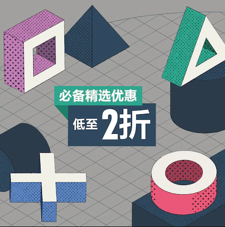 "PSN港服开启""必备精选优惠""与""HK$108以下折扣游戏""活动"