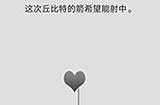 谈一场恋爱第12关攻略  谈一场恋爱攻略12