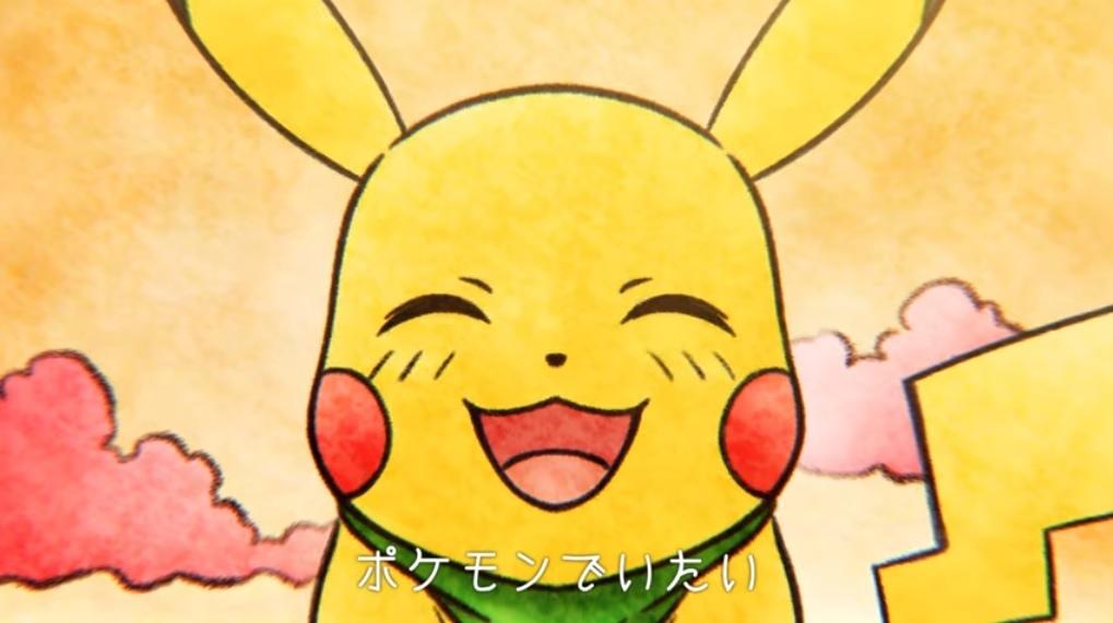 守护宝可梦们的笑容《宝可梦不可思议迷宫救助队DX》最新「眼泪篇」公开