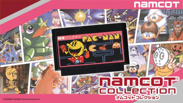 经典怀旧游戏《NAMCOT COLLECTION》6月18日数字版发布