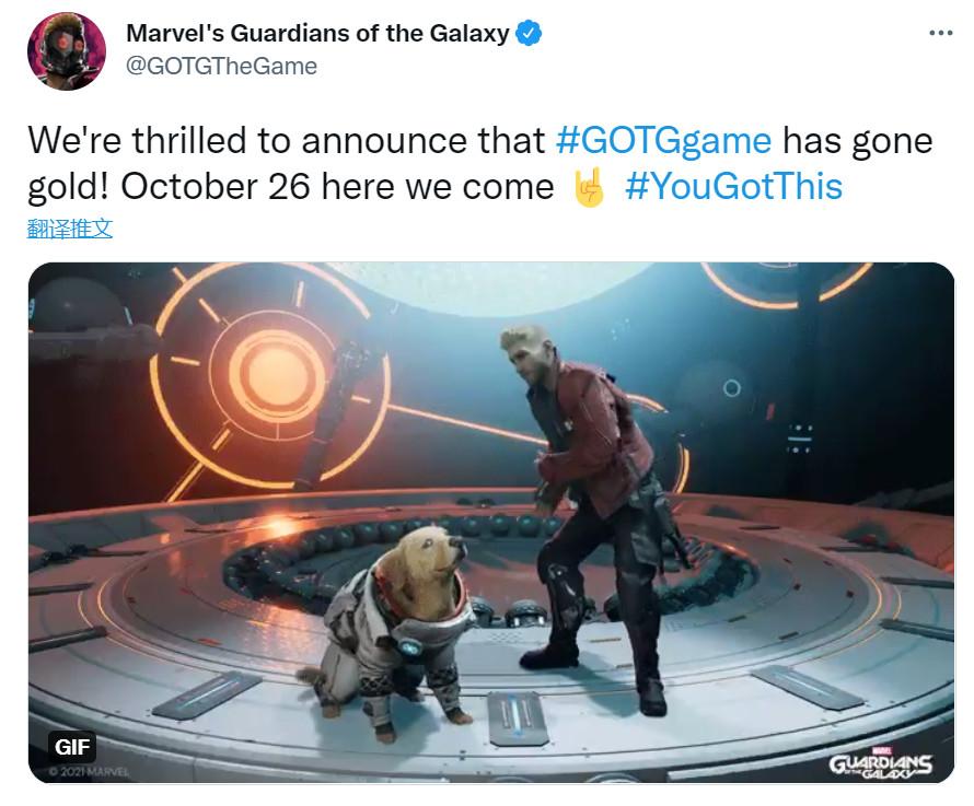 《漫威银河护卫队》官宣压盘  将于10月26日发售