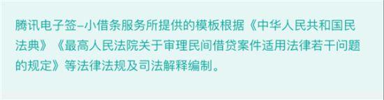 """微信上线""""打借条""""功能-3.jpg"""