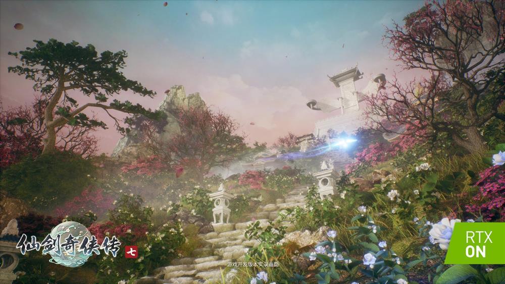 《仙剑奇侠传7》公布RTX光线追踪演示视频