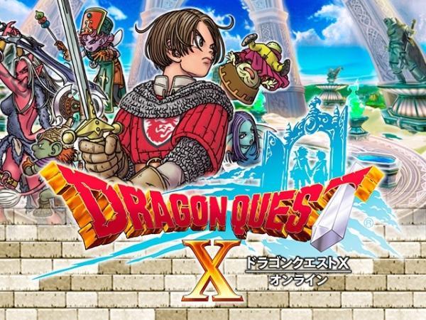 《勇者斗恶龙X Online》页游2月25日开展营运