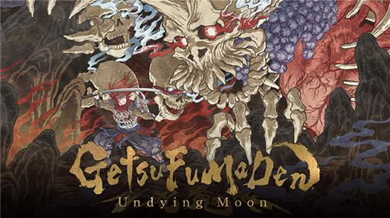 《月风魔传:不朽之月》上架Steam 支持中文但锁国区