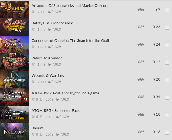 """GOG平台开启""""Grand RPG""""特卖活动"""