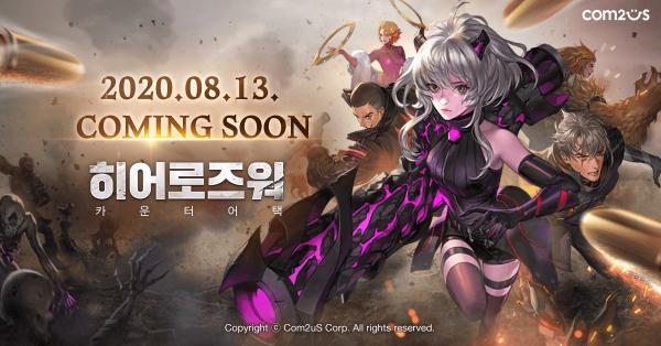《勇者使命:Counter Attack》8月13日韩国双平台登场