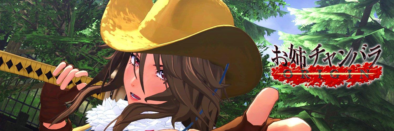 PS4《御姐玫瑰:起源》最新DLC上线