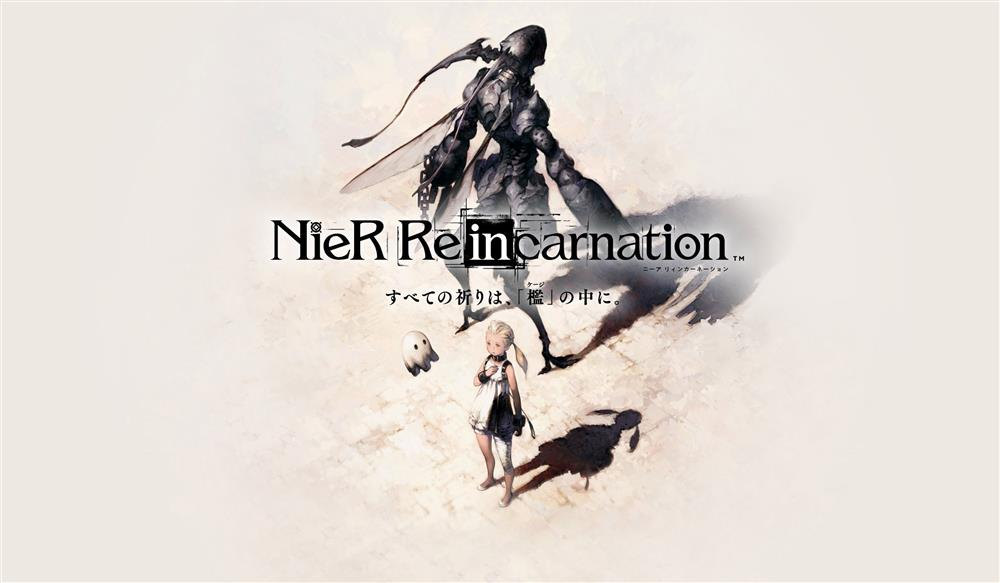 《尼尔 Re[in]carnation》App Store销售榜单排名第一