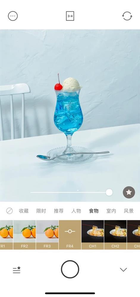 Foodie-3.jpg