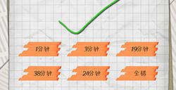 最囧游戏4第20关攻略  请问小明吃19个苹果要几分钟
