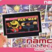 《NAMCOT》6.18数字版发布