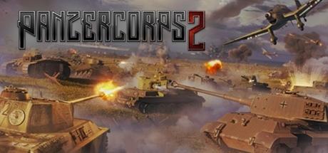 战略新作《Panzer Corps2 装甲军团2》发售日公开
