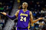 外国网友请愿将NBA标志换成科比  已有超过200万人表示支持