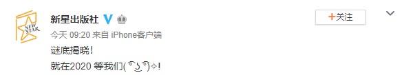 无删减《JOJO的奇妙冒险》漫画确认引进国内