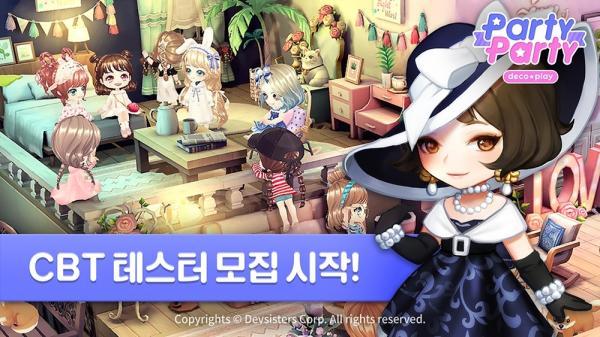 社群互动《Party Party deco play》韩国封测招募开始