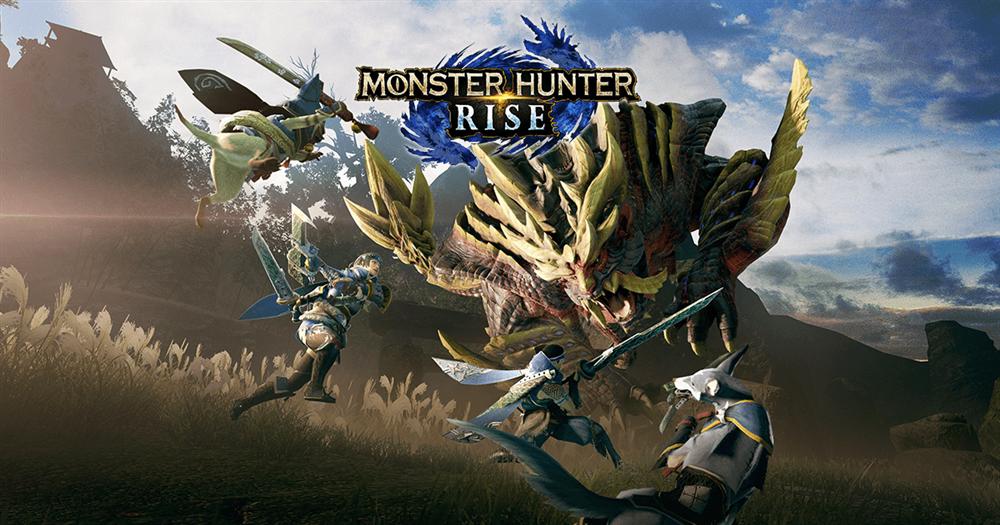 《怪物猎人:崛起》现阶段无法加入跨平台联机功能