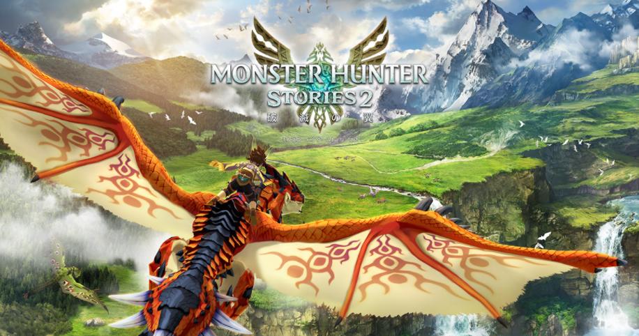 《怪物猎人物语2:破灭之翼》登顶Steam新一周销量榜
