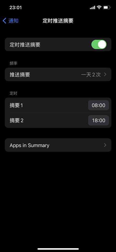 iOS 15新功能操作方法-4.png