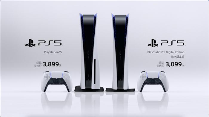 PS5国行5月15日发售-2.jpg