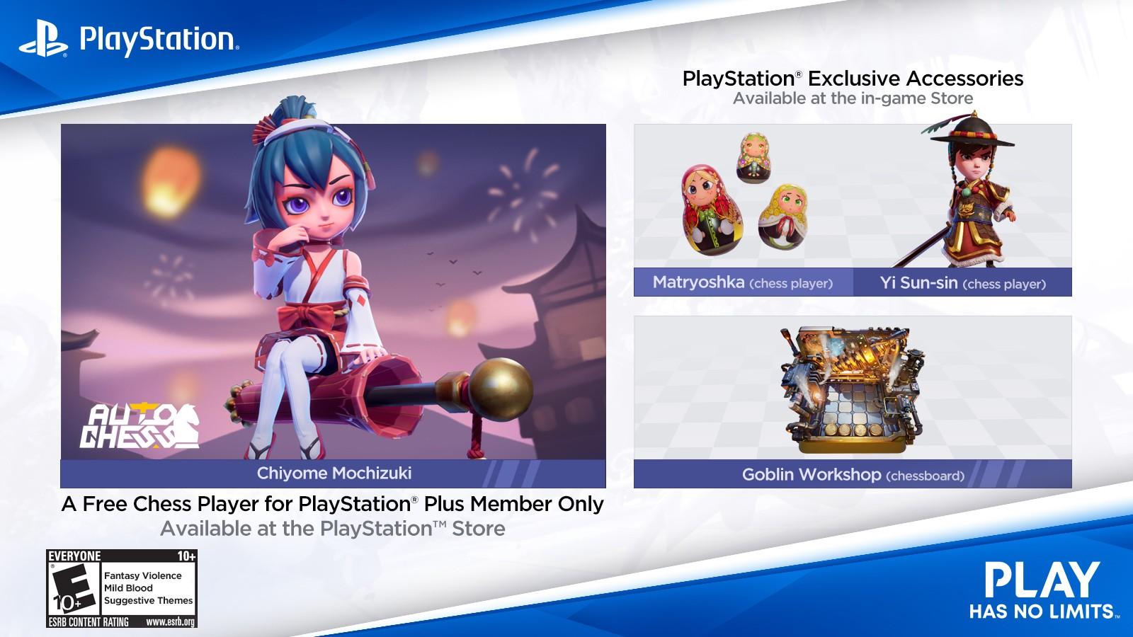 免费游玩!《多多自走棋》1月27日登陆PS4