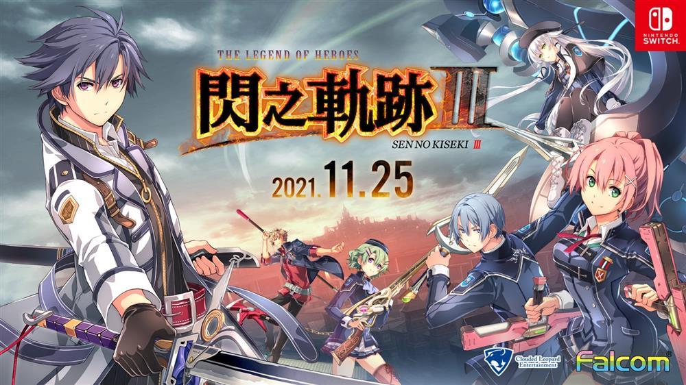 《英雄传说:闪之轨迹4》繁中版将于12月推出 登陆NS和PC