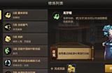 地下城与勇士手游怎么PK  DNF手游PK场玩法技巧