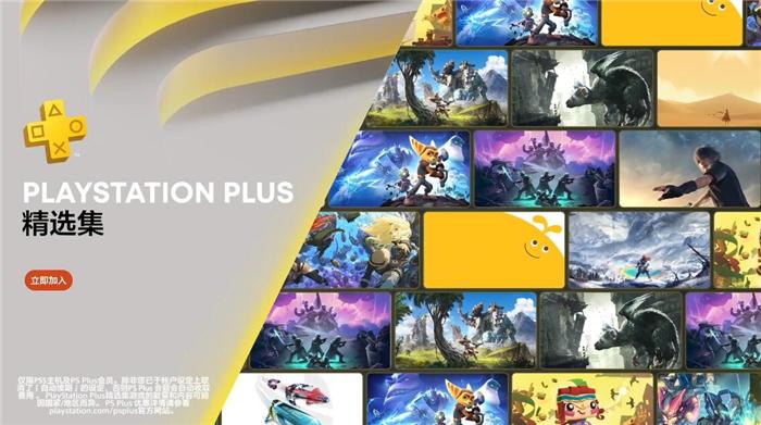 PS5国行5月15日发售-4.jpg