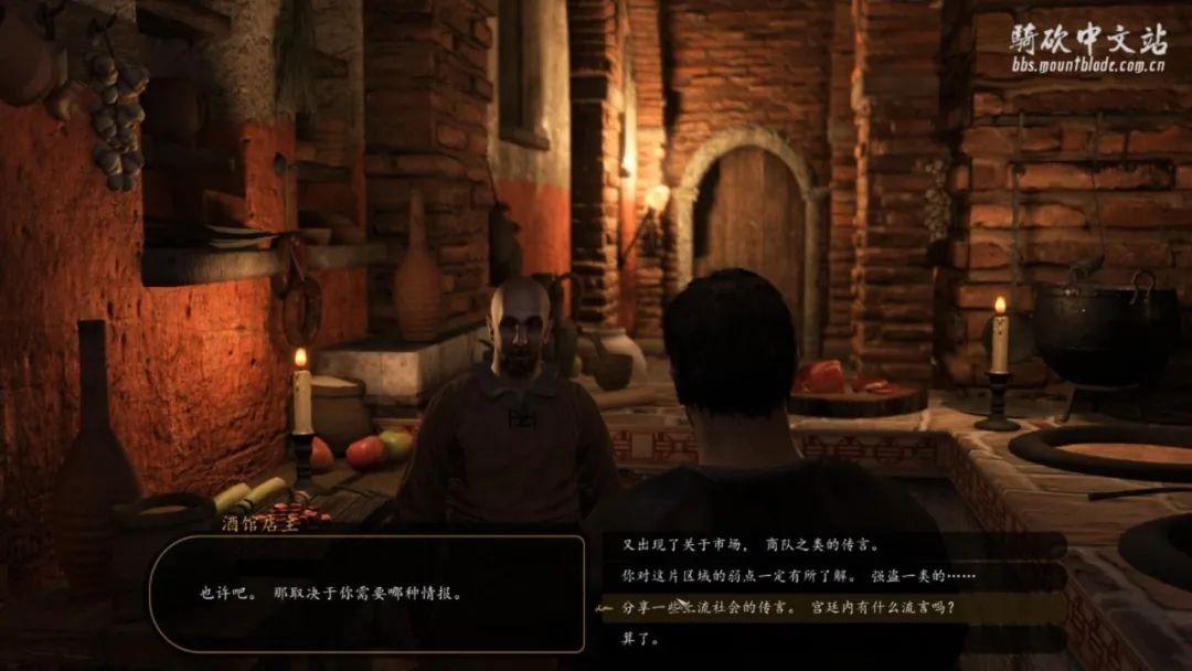 《骑马与砍杀2:霸主》中文首发确认