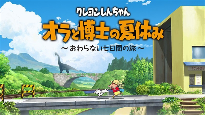 7月发售新游一览-2.jpeg