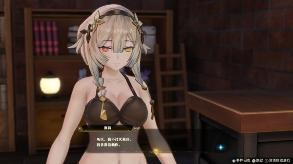 身材火辣!Steam《莱莎的炼金工房2》泳装DLC发售