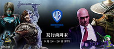 WB games发行商特惠:《杀手2》《不义联盟2》等平史低