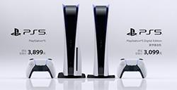 PS5国行新宣传片发布:蜘蛛侠迈尔斯、地平线2等游戏亮相