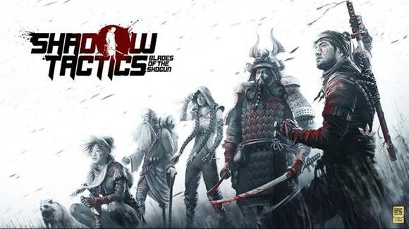 《影子战术:将军之刃》新DLC宣传片公布 将于12月登陆PC