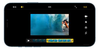 iPhone简单快速调整视频技巧