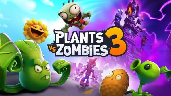 《植物大战僵尸3》菲律宾等地区测试抢先推出